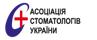 (Українська) http://www.udenta.org.ua/