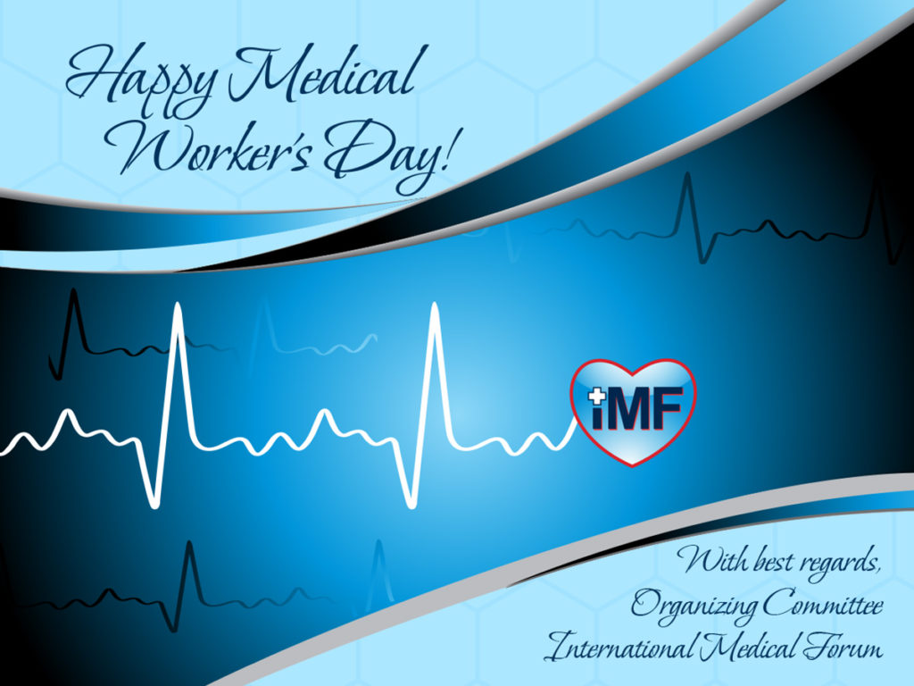 Happy Medical Worker's Day 2018