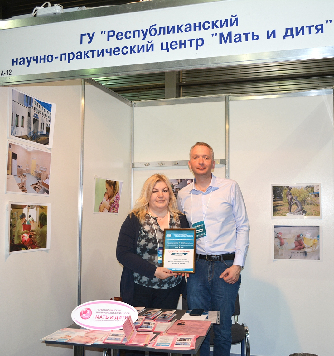 International Exhibition of Medical Tourism Ukraine