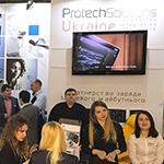 ТОВ «Протек Солюшнз Україна» – учасник МедФорума 2018