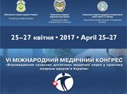 Tezis_IMF-2017_inet-1