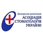 Громадська Організація «Асоціація стоматологів України» стала одним з організаторів Міжнародного Стоматологічного Конгресу 2018
