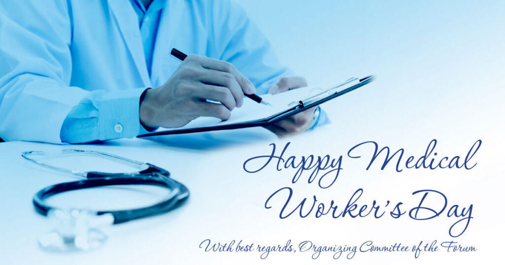 Congratulations on Medical Worker's Day 2020