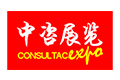 Consultac Expo