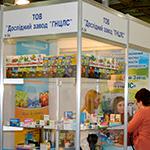 Опытный завод «ГНЦЛС» – участник Международного Медицинского Форума 2018