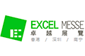 Excel Messe