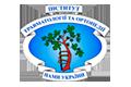 Інститут травматології та ортопедії НАМН