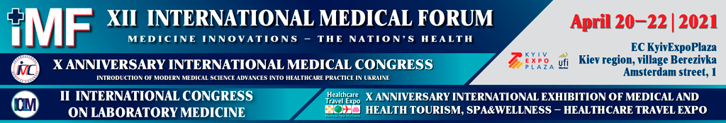 International Medical Forum 2021