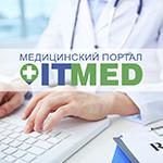 ITMED - Международный Медицинский Портал
