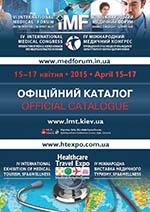 katalog_imf15