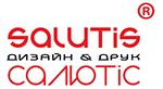 logo_salutis_new2_0