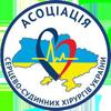 (Українська) http://amosovinstitute.org.ua/?asso