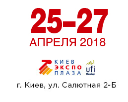 medforum-in-ua-zdravoohranenie-25-27-aprelya-expoplaza