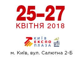 medforum-in-ua-zdravoohranenie-25-27-aprelya-kiev