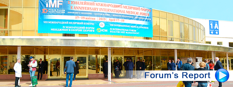 Forum Report 2019