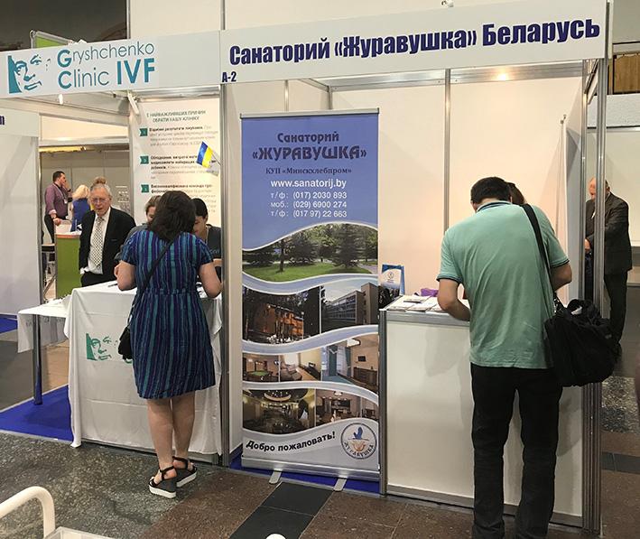Международная выставка Медицинского туризма 2019
