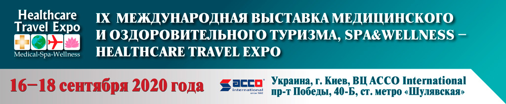 Healthcare Travel Expo 2020