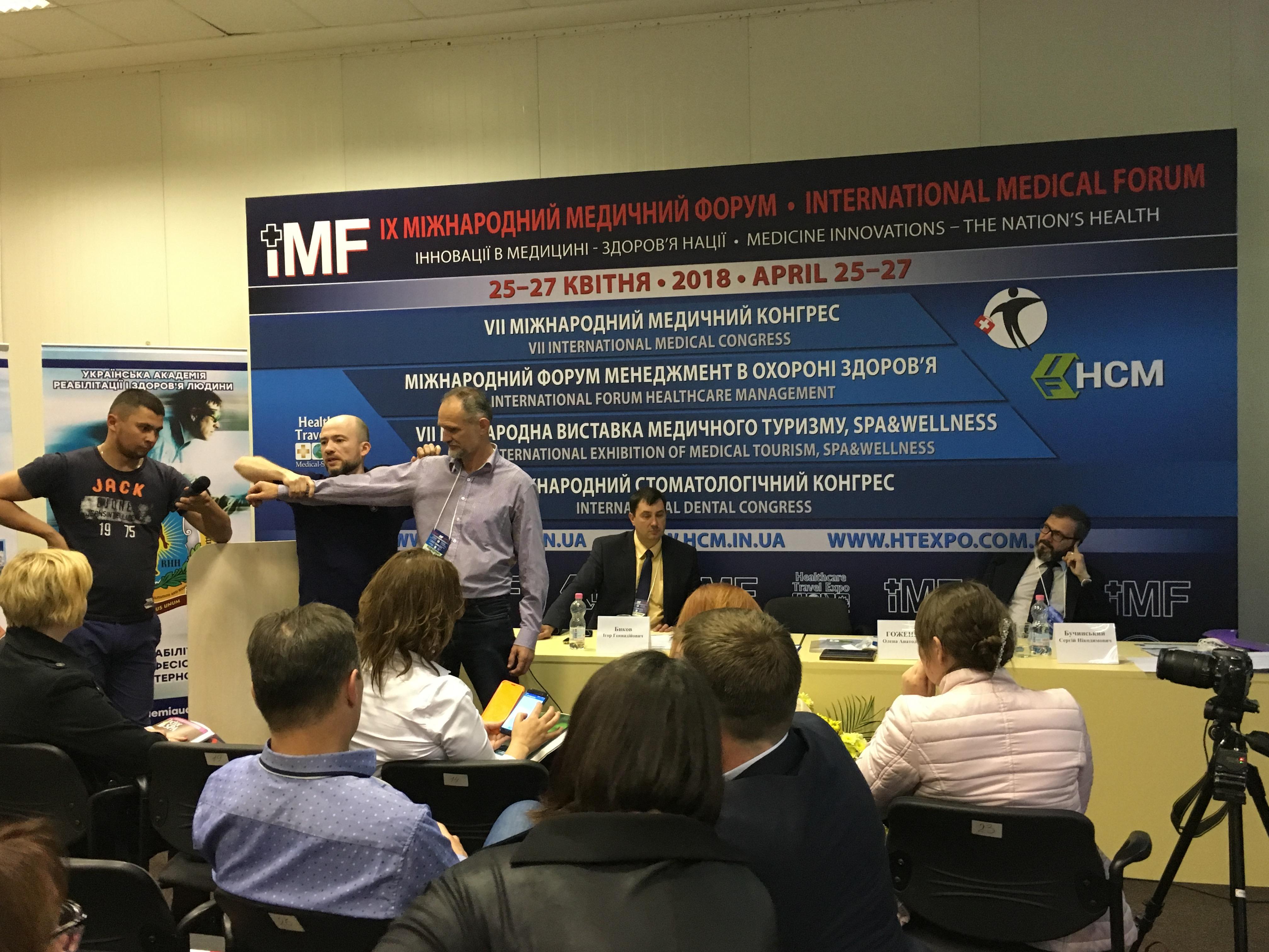 Міжнародна Виставка Медичного Туризму