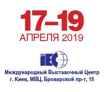 Международный Медицинский Форум 2019