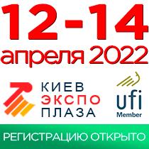 20–22 апреля 2021 | Международный медицинский Форум 2021 | Новое место проведения медицинской Выставки