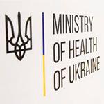 MOH of Ukraine
