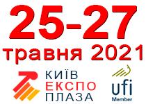 25–27 травня 2021 | Міжнародний медичний Форум 2021 | Нове місце проведення медичної Виставки