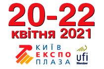 20–22 квітня 2021 | Міжнародний Медичний Форум 2021 | Нове Місце Проведення Медичної Виставки