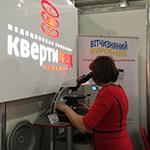 MK Quvertimed-Ukraine