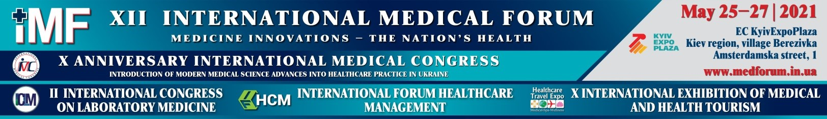 International Medical Forum 2021