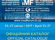 Official Katalog of the International Medical Forum 2018 in Ukraine