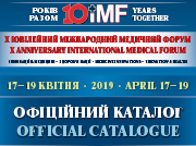The official catalog of the X Anniversary International Medical Forum 2019 in Ukraine