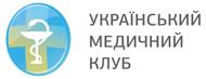 УкрМедКлуб