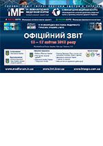 otchet_imf15