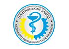 Полтавский завод медицинского оборудования и инструментов