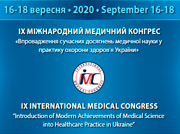Theses of the International Medical Congress 2020