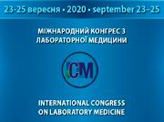 Тези Конгресу з Лабораторної медицини 2020