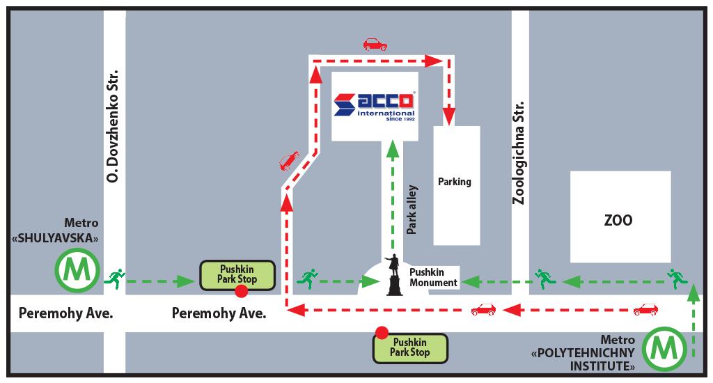 Transport interchange ACCO International Exhibition Center