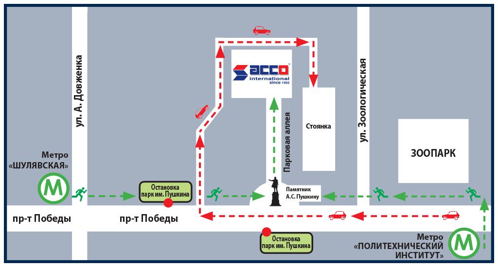 Как проехать до выставочного центра АККО Интернешнл