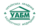Ukrainian Academy of Biological Medicine