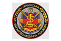 Ukrainian Military Medical Academy