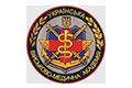 Украинская военно-медицинская академия