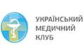 Украинский Медицинский Клуб