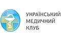 Український медичний клуб