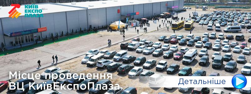 ВЦ КиївЕксплПлаза