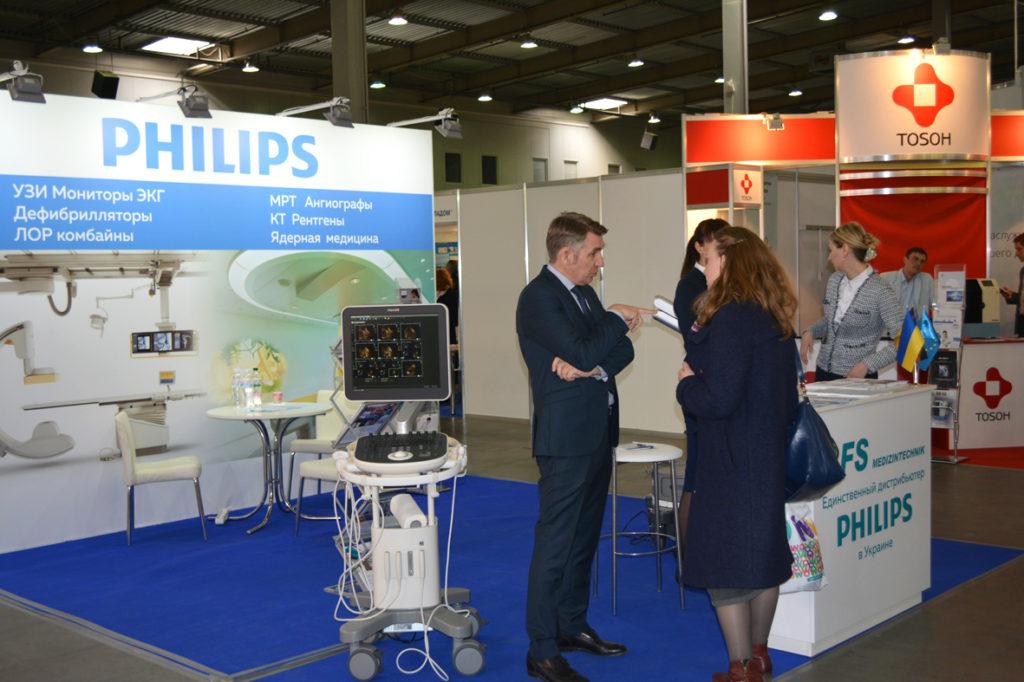 Єдиний офіційний дистриб'ютор компанії PHILIPS Healthcare в Україні - ТОВ «АФС Медицинтехнік»